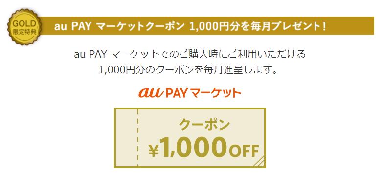 Pay market au