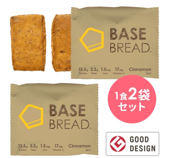 BASE FOOD(ベースフード)イメージシナモンブレッド